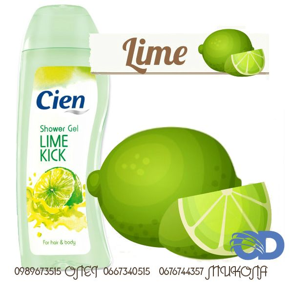 Cien Lidl Gel Dusch Shower Gel Lime Kick Bytovaya Himiya S Germanii