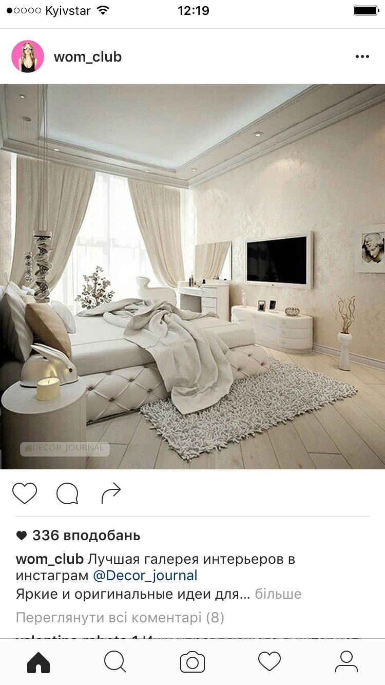 Weiße Zimmer, Schöne Schlafzimmer, Schlafzimmer Design, Moderne  Einrichtung, Gemütliches Wohnen, Wandfarbe, Kupfer, Inneneinrichtung, Privat