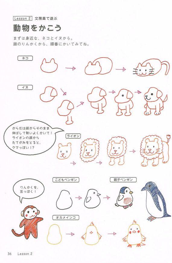 Easy Drawing For Journal Planner Japanese Ball Point Pen Etsy Easy Drawings Kawaii Doodles Illustrator Tutorials