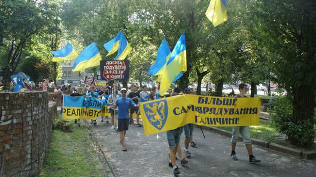Pro-Autonomy Rally in Lvov - http://www.therussophile.org/pro-autonomy-rally-in-lvov.html/
