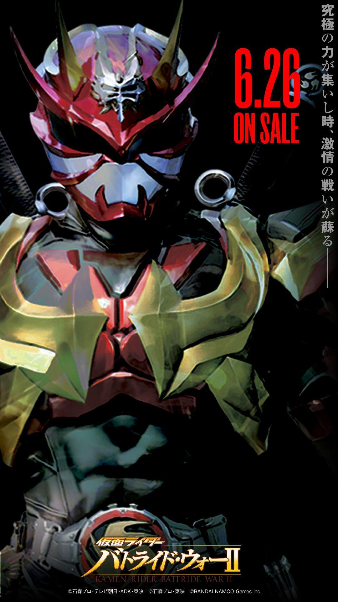 Masked Rider Armed Hibiki Kamenrider Maskedrider 仮面ライダー