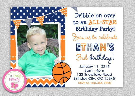 Basketball Birthday Invitation Boys Sports Party basketball – Basketball Birthday Invitations