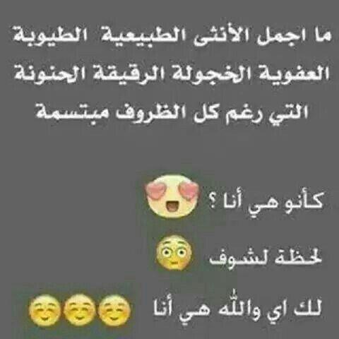 ههههههههههههههههههههه..lul