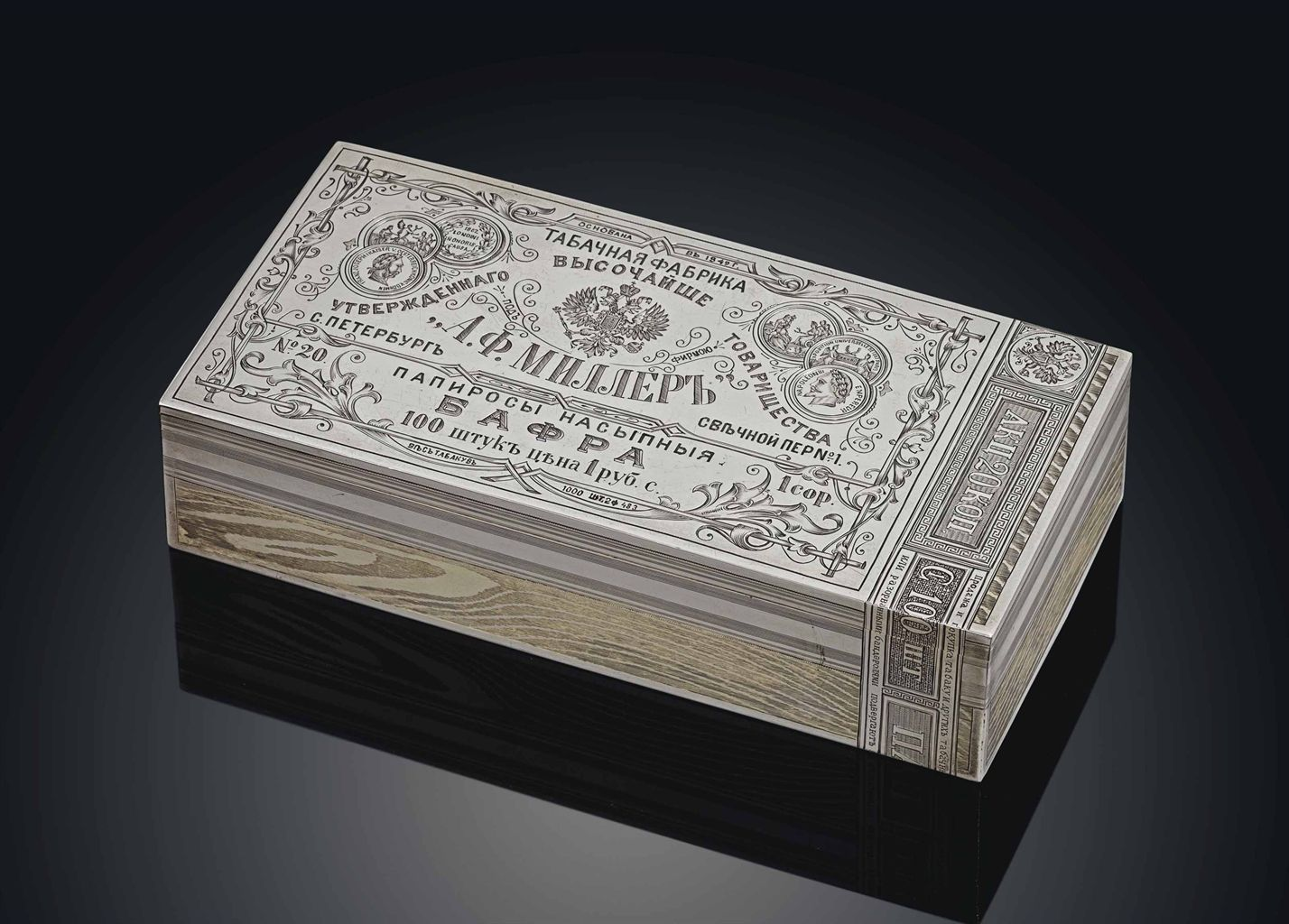 A PARCEL-GILT SILVER TROMPE L'OEIL LARGE CIGARETTE BOX MAKER'S MARK CYRILLIC 'FEE', ST PETERSBURG, 1891