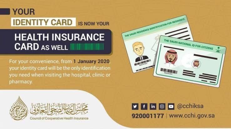 Iqama Can Be Used Instead Of Health Insurance Card Identity Cards Iqama Muqeem Or National Id In 2020 With Images Health Insurance Health Care Insurance Health Insurance Plans