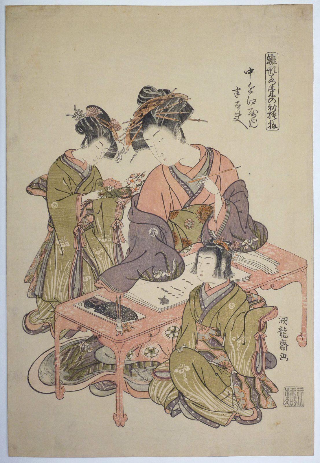 Isoda-KORYUSAI-Active-c-1764-1788-beauties97.jpg (1106×1600)