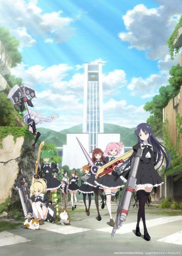 yuushaninarenakattabakaraidaa シャフト制作のアニメアサルトリリィは2020年7月開始