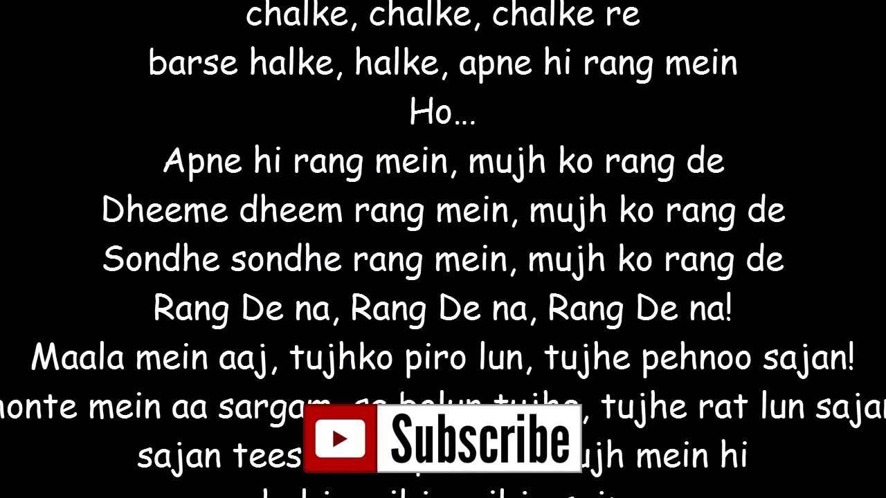 O Rangrez Bhaag Milkha Bhaag Lyrics My Songs For Aaranyan Pinterest