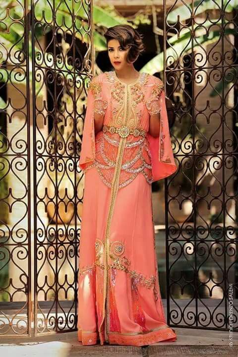 Leila hedioui I love it
