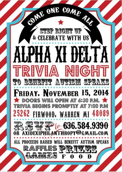 trivia night flyer School marketing Pinterest Fundraising - fundraiser invitation templates