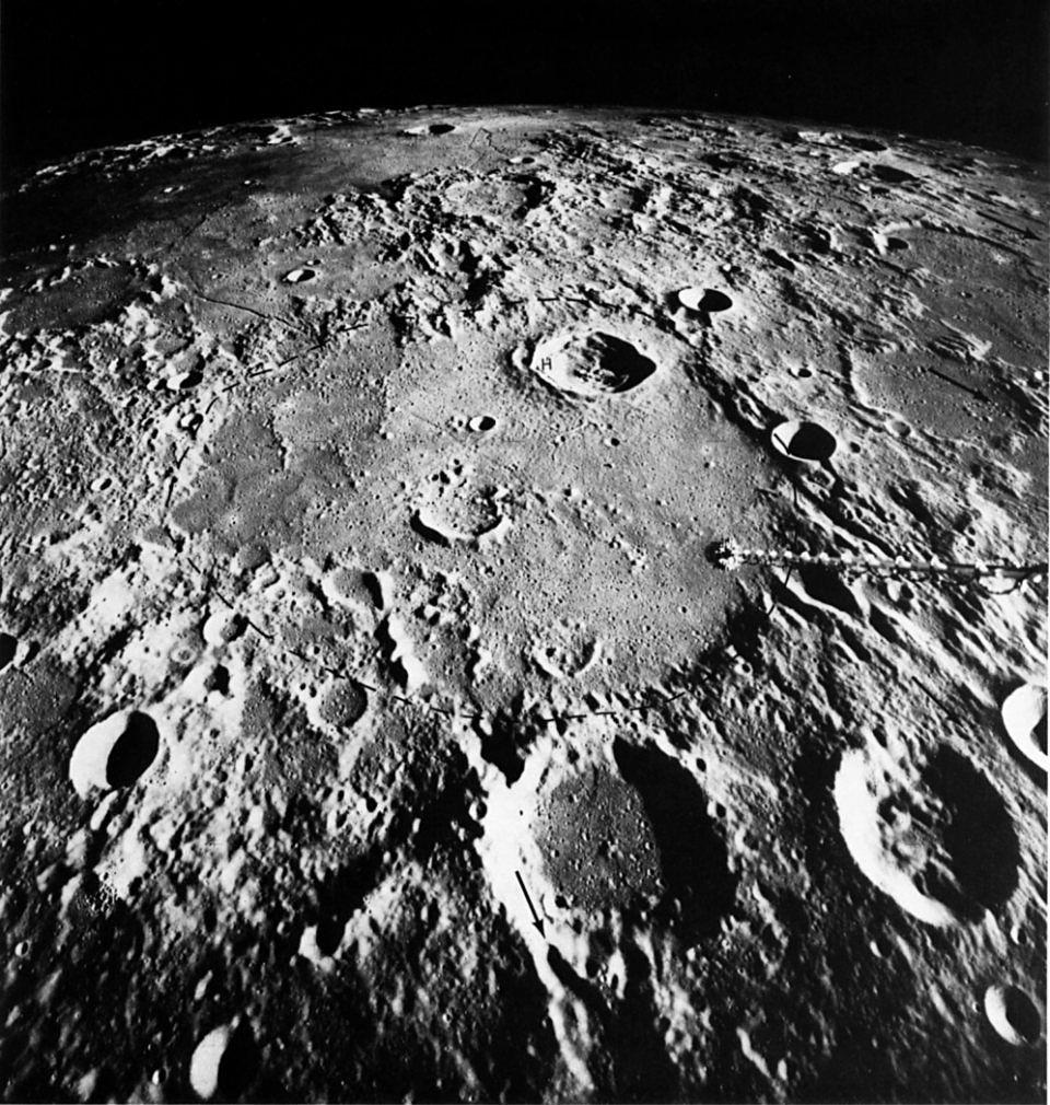 фото луны четким наса квартире сделан капитальный