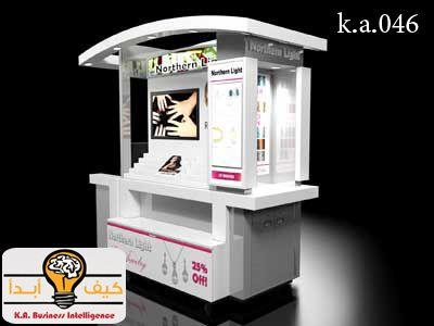 اكثر من 640 فكرة تجارية Kitchen Appliances Popcorn Maker Appliances