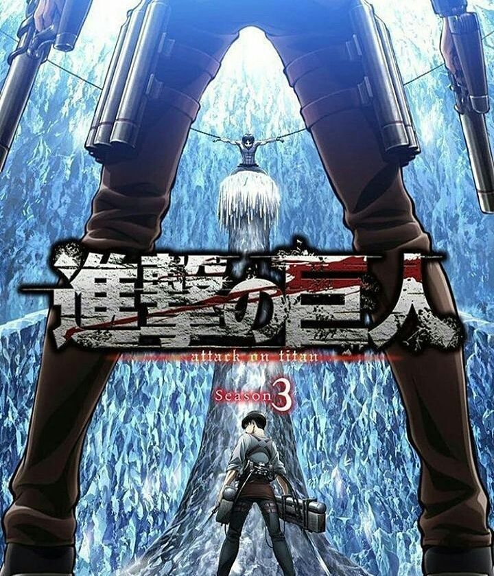 Attack on Titan Season 3 Promo Shingeki no Kyojin July