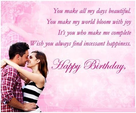 Happy Birthday cards for Wife Wife Birthday cards – Wife Birthday Cards