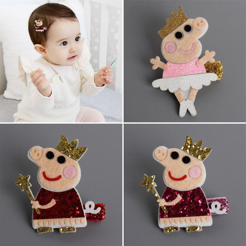 1 개 새로운 귀여운 만화 PP 돼지 아이 헤어 클립 공주 머리핀 여자 헤어 액세서리 아기 헤어핀 선물 모자