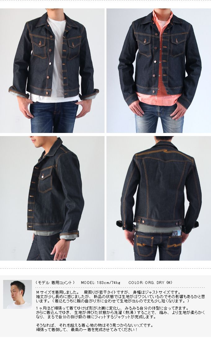 24cfcc4a6c2b Rakuten: Nudie Jeans (Nudie jeans) /CONNY (denim jacket Connie)  (38161-5001)- Shopping Japanese products from Japan