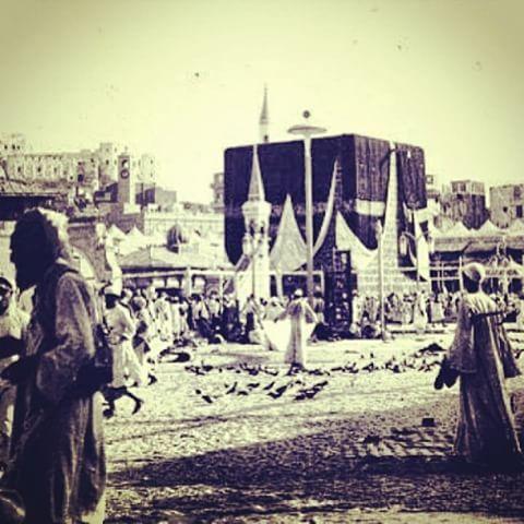 شاهد صور الحرم المكي قديما وحديثا العربية نت الصفحة الرئيسية Mecca Kaaba Mecca Masjid Islamic Heritage