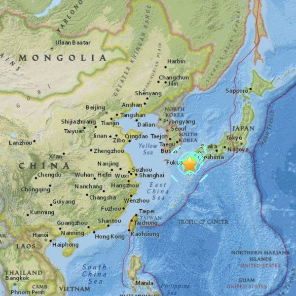 70 earthquake in Japan on April 15, 2016 Earth Changes - best of world map japan ecuador