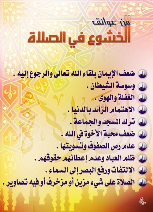 عماد خطاب On Twitter Charity Quotes Quran Quotes Love Islamic Quotes Quran
