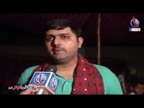 Urdu News (urdu_news) on Pinterest