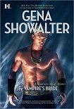Невеста вампира. Начните читать книги Шоуолтер Джена в электронной онлайн библиотеке booksonline.com.ua. Читайте любимые книги с мобильного или ПК бесплатно и без регистрации.