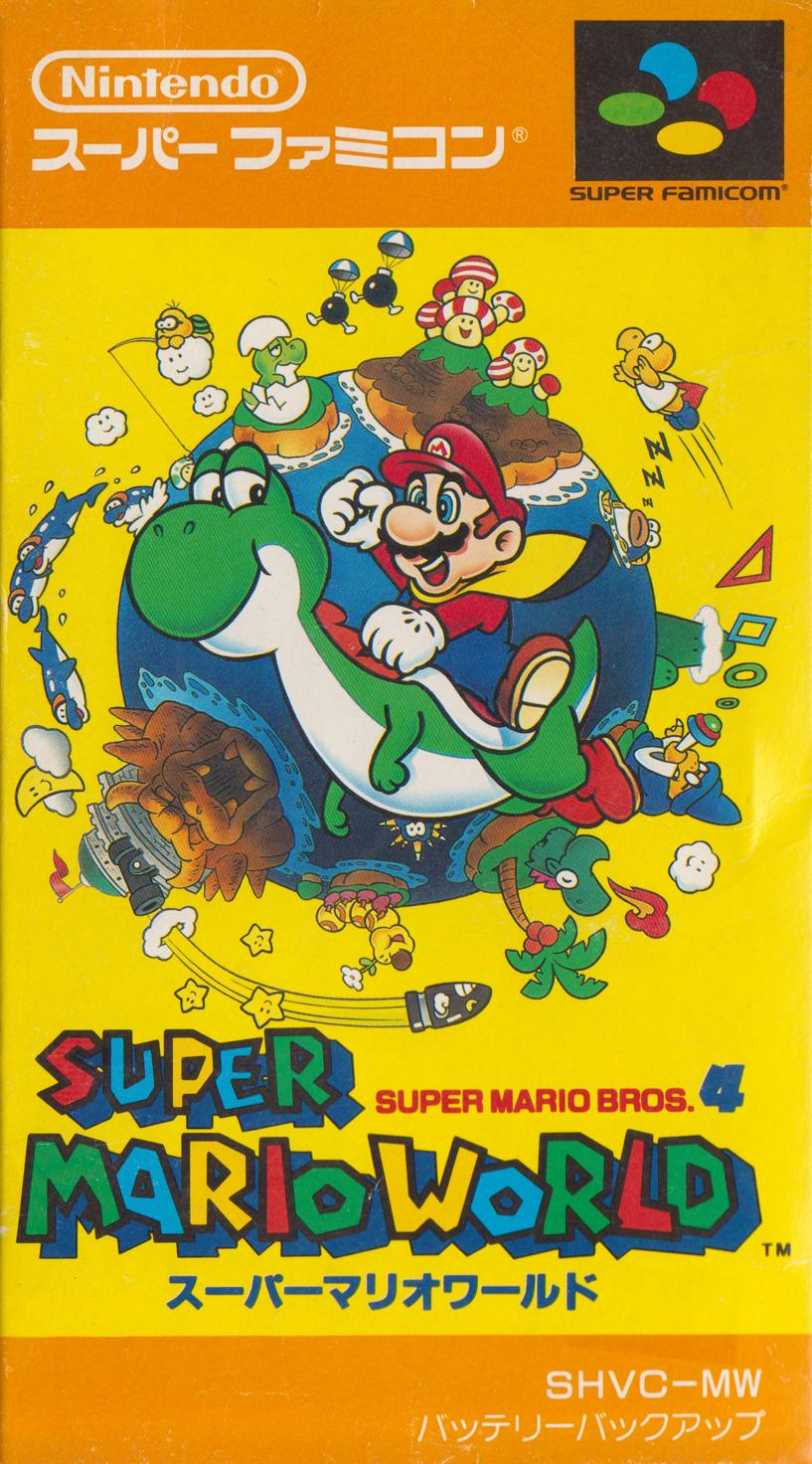 Super Mario World Super Famicom Front Sleeve Super Mario World Super Mario Mario