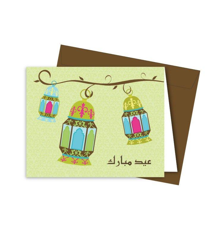 Eid Mubarak Card With Images Eid Greetings Eid Mubarak Card