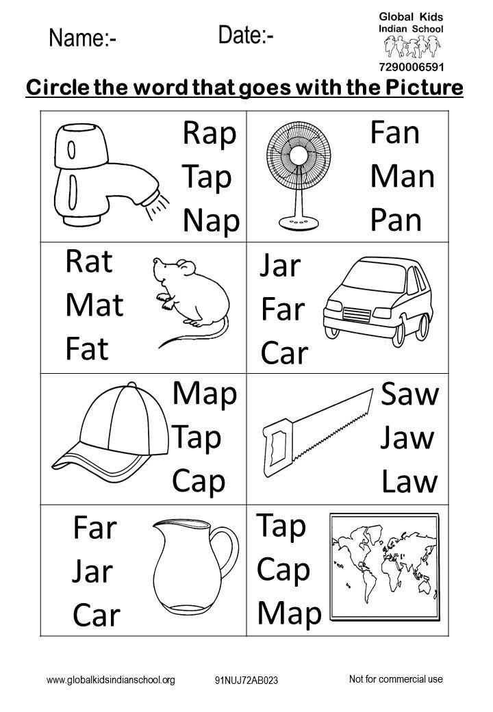 Kindergarten Worksheet - Global Kids English Worksheets For Kindergarten, Kindergarten  Worksheets, Spelling Worksheets Kindergarten