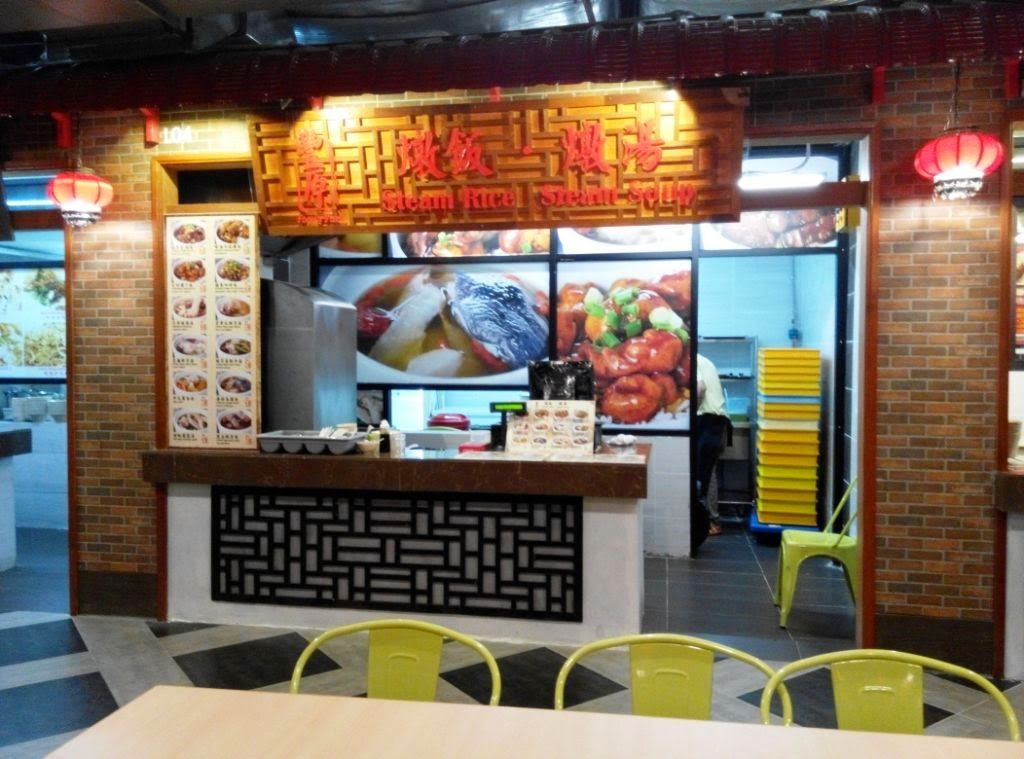 Chinese Herbs With Black Chicken Soup Klang Parade Food Court Experience 炖饭 炖汤 Black Chickens Chinese Herbs Food Court