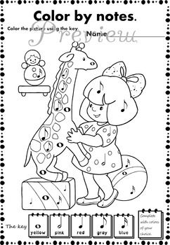 Play with me! Music Coloring pages. (с изображениями ...
