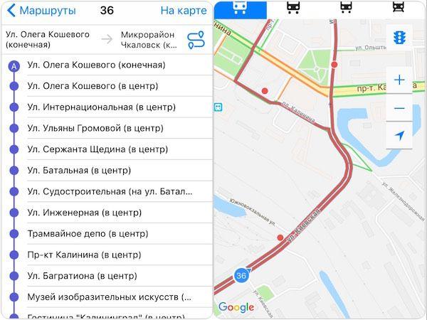 Приложение показывает все остановки маршрута