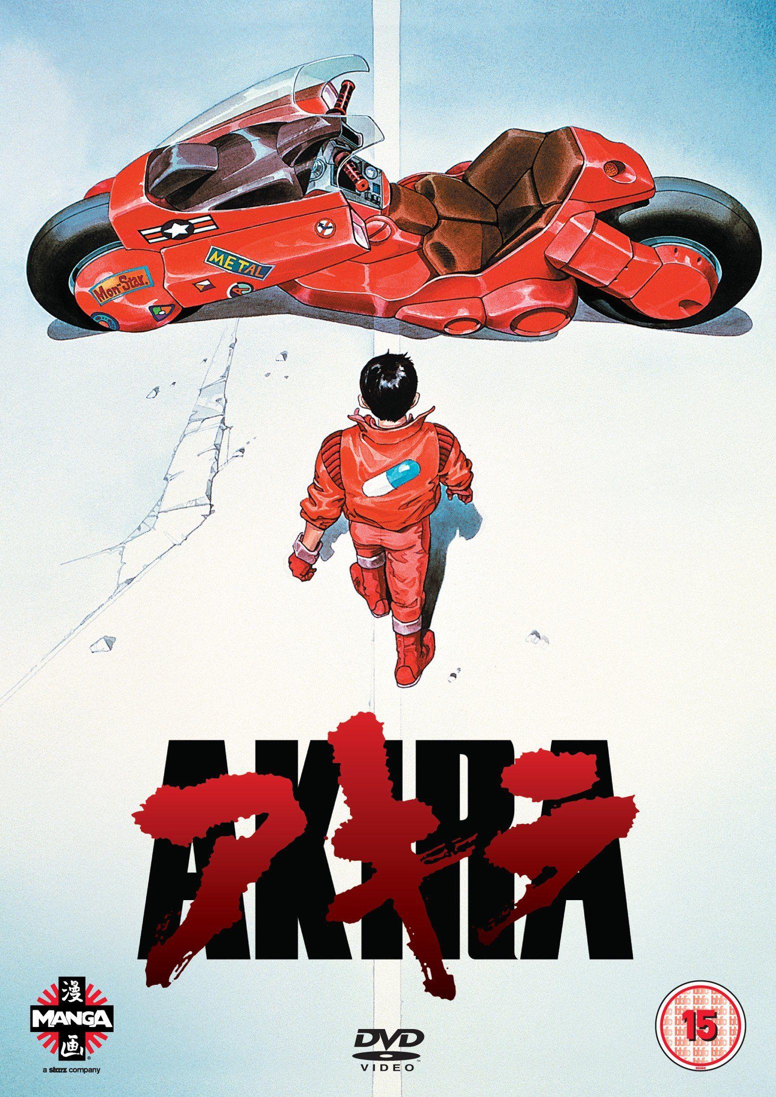 Akira [Import anglais] アキラ, Akira アキラ, Akira アニメ