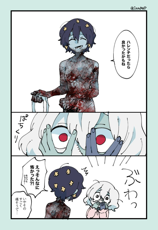 Pin On Zombieland Saga