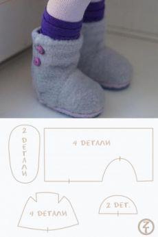 Photo of Sewing Baby Boy Diy Fabrics 18 Ideas