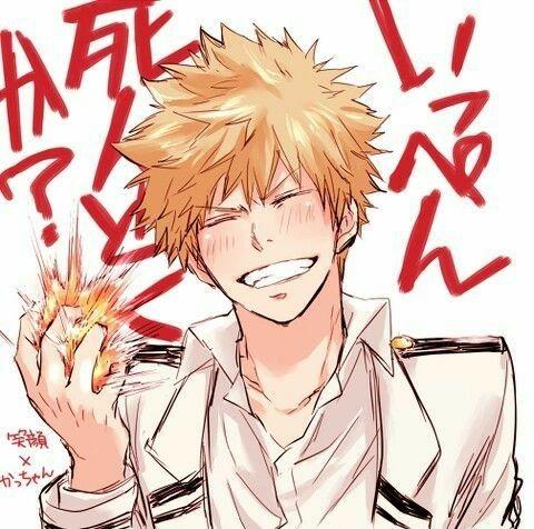 Bakugou Kacchan Katsuki Cute Smiling Text Fire My Hero Academia Anime My Hero Hero