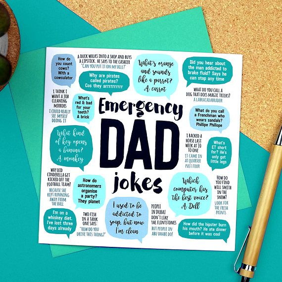 Emergency Dad Jokes Card Birthday Funny
