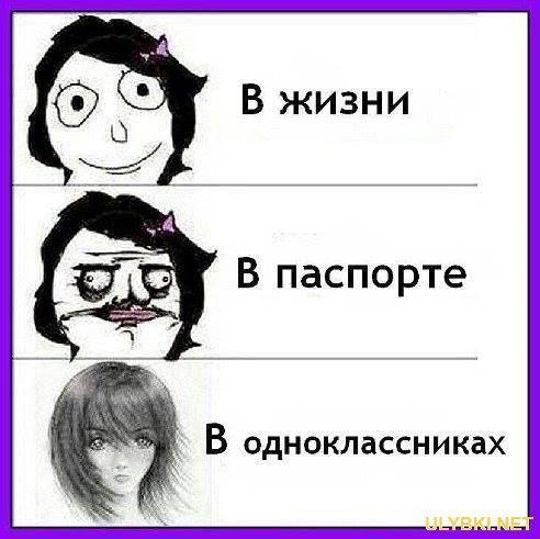 картинки на аватарку на одноклассниках