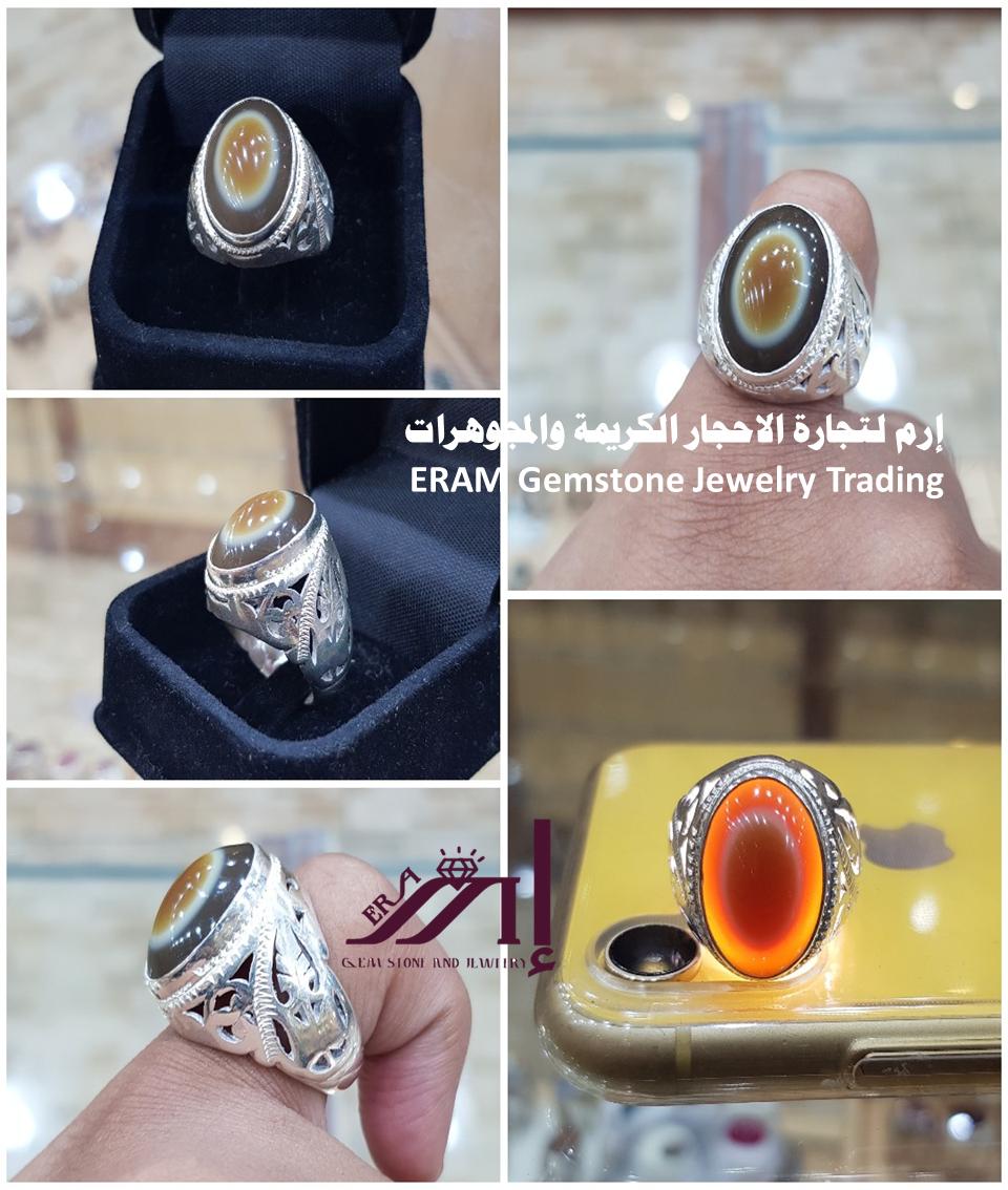 حجر هبهاب اصلي مكفول In 2021 Desserts Food Cookies