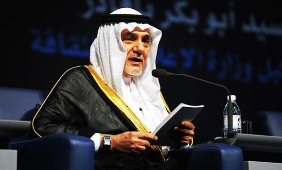 Prince Turki Al-Faisal today came out in strong opposition to terrorism, stating that Muslim countries need to take the lead in fighting terrorism. The former Saudi ambassador also said the Islamic counterterrorism alliance should have …