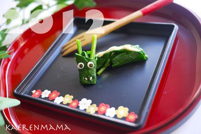 Dragon of spinach