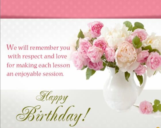 Samples Of Birthday Wishes Messages Happy Birthday Quotes And