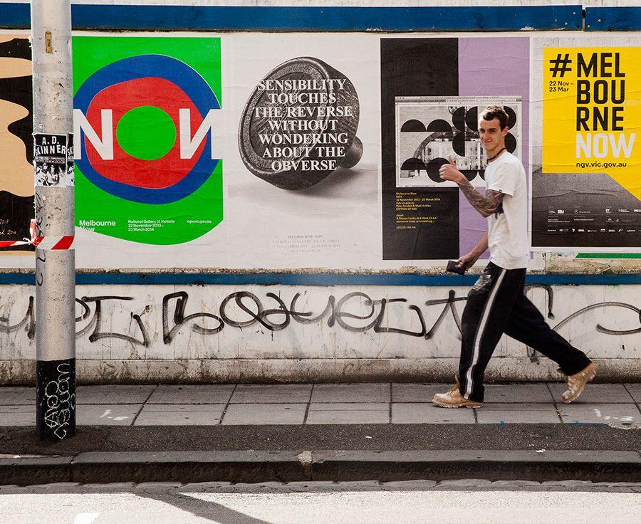 Melbourne Now / Then Posters. Last days grab a souvenir