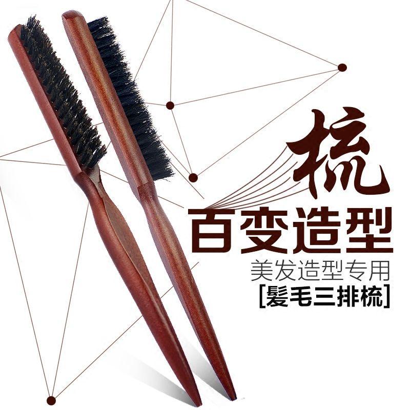 Nuovo di alta qualità manico in legno naturale cinghiale setola spazzola per capelli fluffy pettine parrucchiere strumento di barbiere