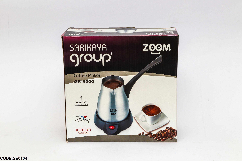 Turkish Coffee Maker Gr 4100 بسعر 285ج بدل من 365ج Lunch Box Electronic Products Coffee Maker