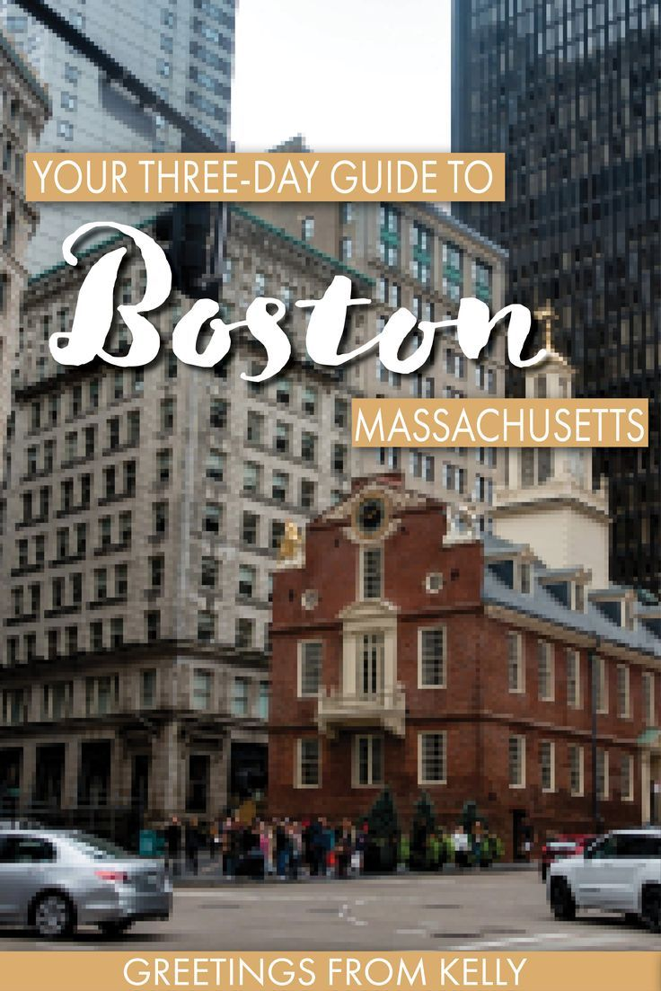 If You Re Visiting Boston For A Long Weekend I Ve Got A List Of