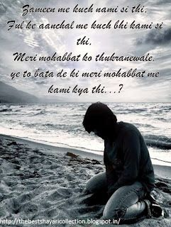 Broken Heart Sad Shayri With Image WallPaper On Bewafa Shayari HindiJPG More Thebestshayaricollectionblogspotin Search Label 20love20shayari