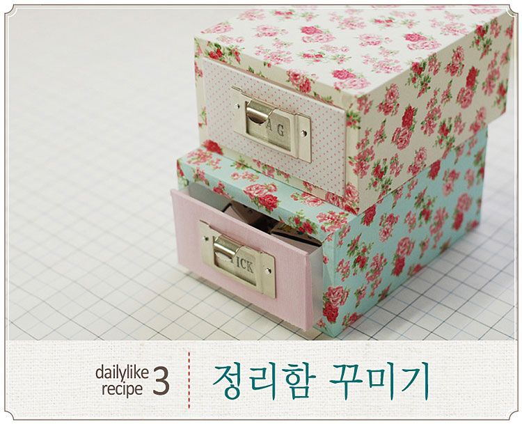 Caja para forrar con telas adhesivas cajas pinterest adhesivo cajas forradas con tela y cajas - Telas adhesivas ...