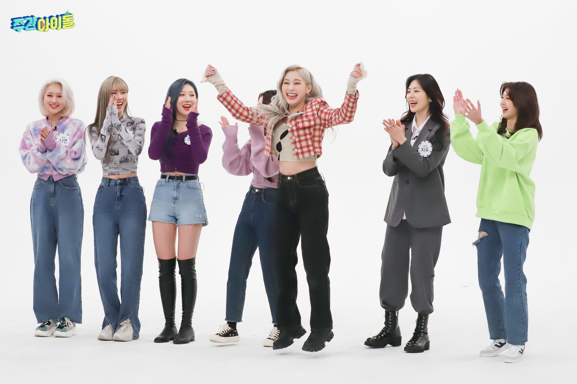 Mbc M On Twitter In 2021 Dream Catcher Kpop Girl Groups Pop Group
