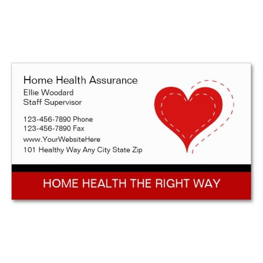 Medical Business Cards Zazzle Home