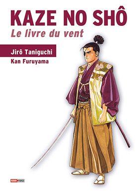 Kaze no Shô - Le livre du vent - La BD - Critiques - Animeland